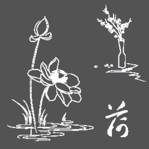 Vector vẽ hoa sen và hoa mận phong cách thanh lịch
