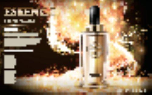 Vector Chăm sóc da bằng tinh dầu vàng chứa trong chai, nền lấp lánh
