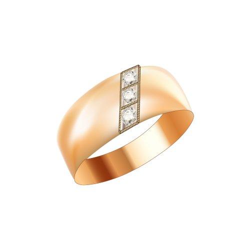 Ảnh chiếc nhẫn vàng có 3 viên kim cương xếp xéo, file PNG