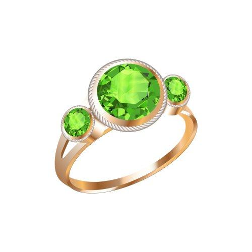Ảnh nhẫn vàng có đính ba viên đá màu xanh lục đẹp mắt, file PNG